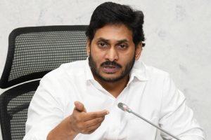 Jaganannas' Vidya Kanuka to be launched on Thursday