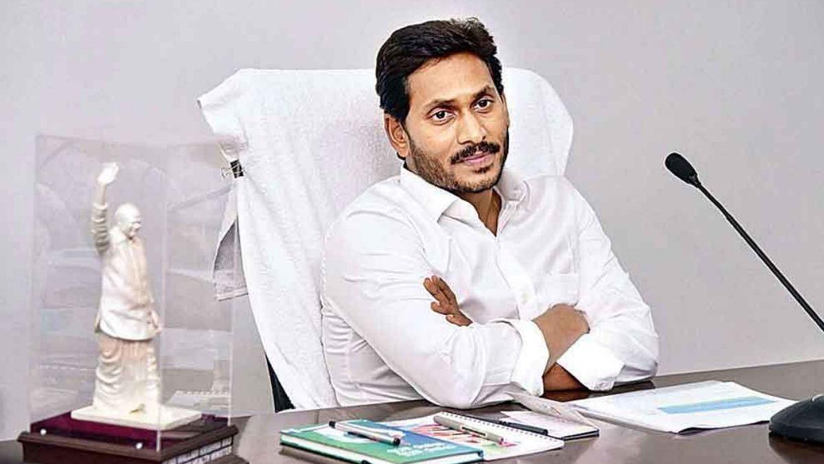 Jagananna Vidya Kanuka Date Confirmed