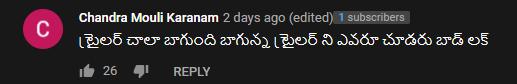 iit krishnamurthy movie trailer reviews