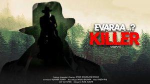 Evaraa Killer