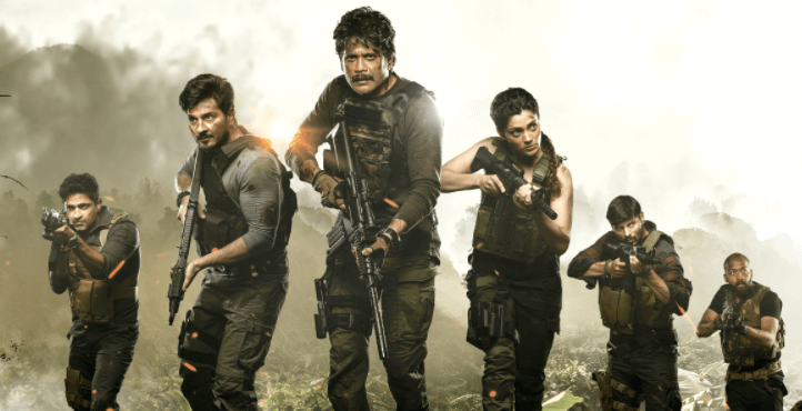 Wild Dog OTT Release Date, Digital rights, Satellite rights, Cast & Crew, and more