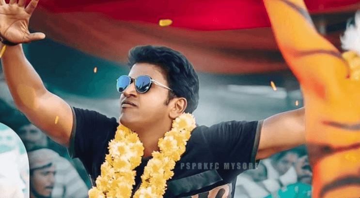 Yuvarathnaa Move Download in Telugu