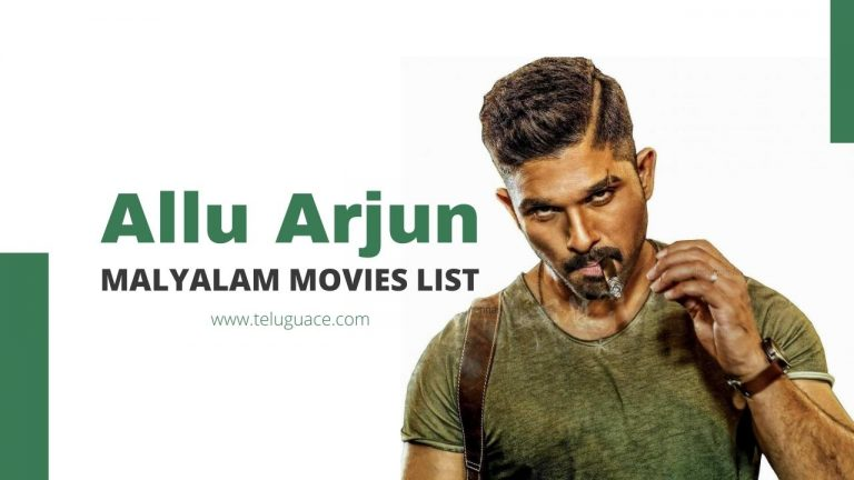 Allu Arjun Malayalam Movies List