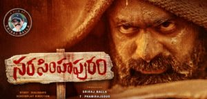 Narasimhapuram Movie Download Movierulz