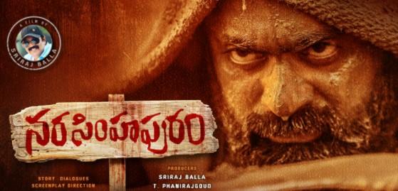 Narasimhapuram Movie Download Leaked on Movierulz 2021