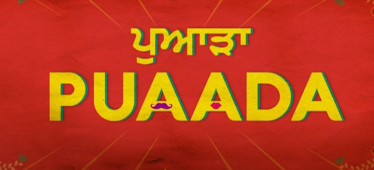 Puaada Movie OTT Release, Digital Rights and Satellite Rights