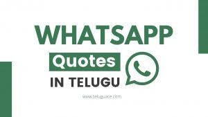 Telugu Whatsapp quotes