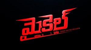 Telugu Michael Movie OTT Release Date