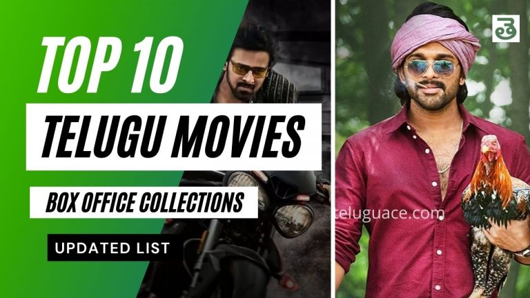 Top 10 Telugu Movies Box Office Collections