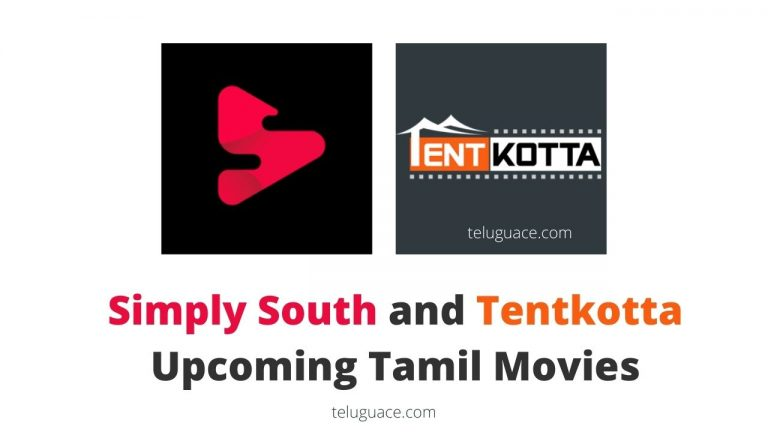 Simply South and Tentkotta Upcoming Tamil Movies